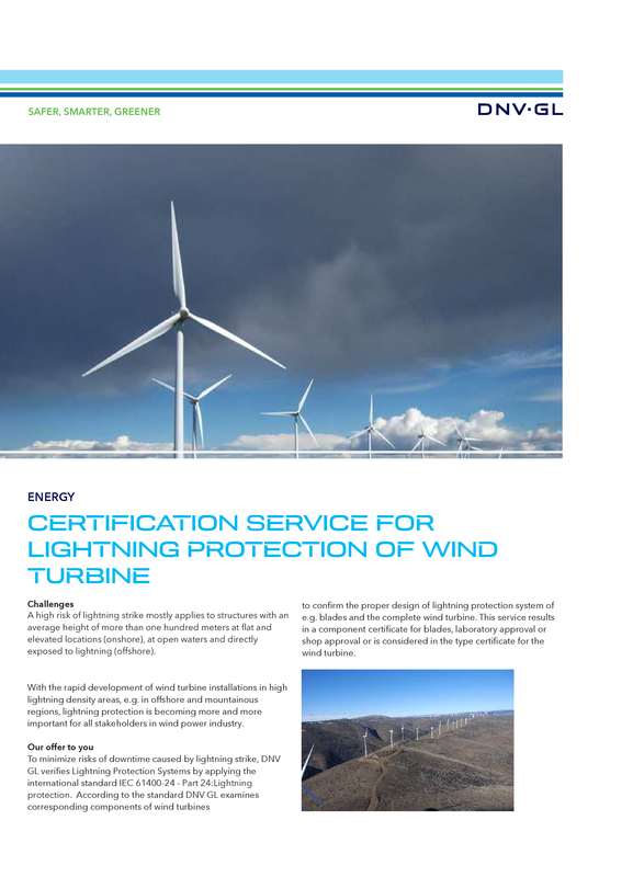 Certification service of lightning protection of wind turbine